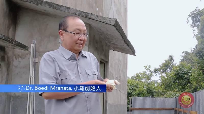 Pemilik Perusahaan Sarang Walet Sukses (youtube.com)
