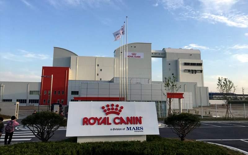 Perusahaan Royal Canin (haf-haf.am)